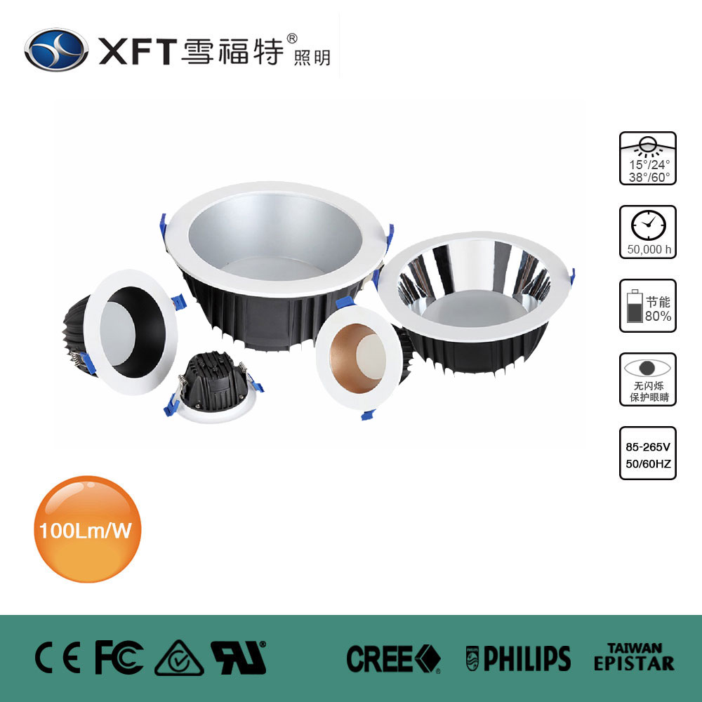 XFT-SMD003